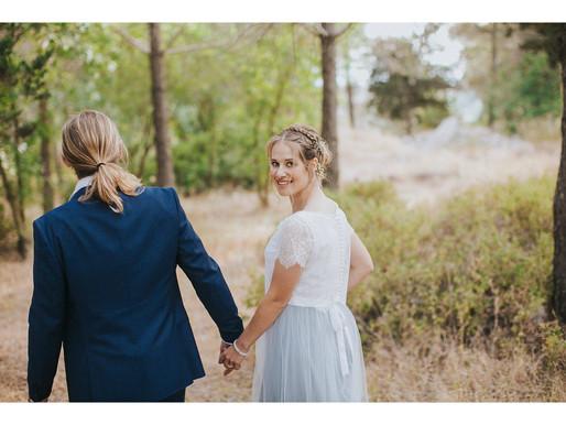 ריסה וג'רמי- החתונה הכי רומנטית שהיתה לנו