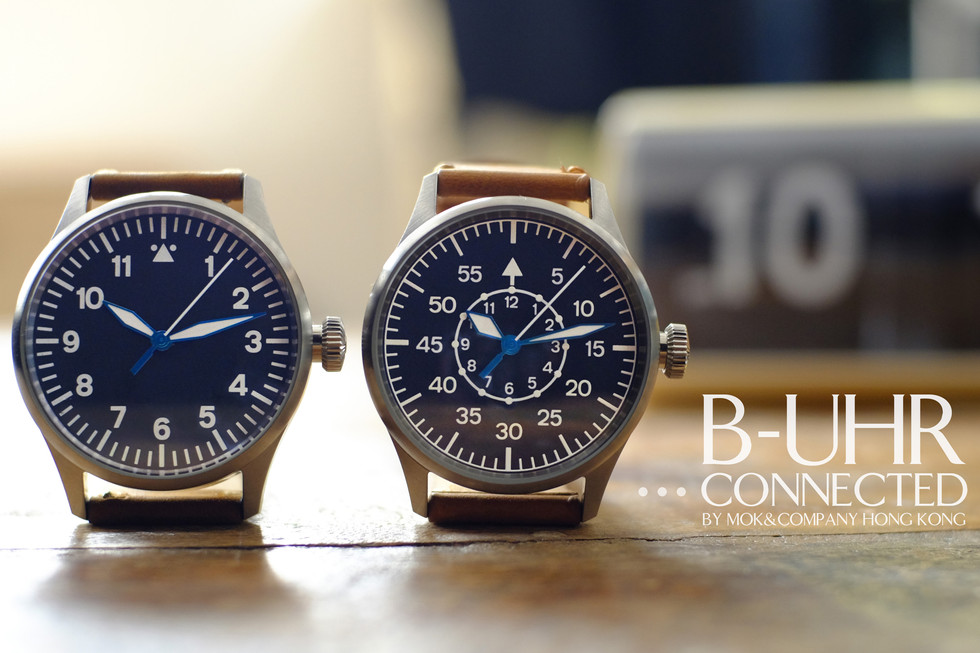 B-Uhr Connected