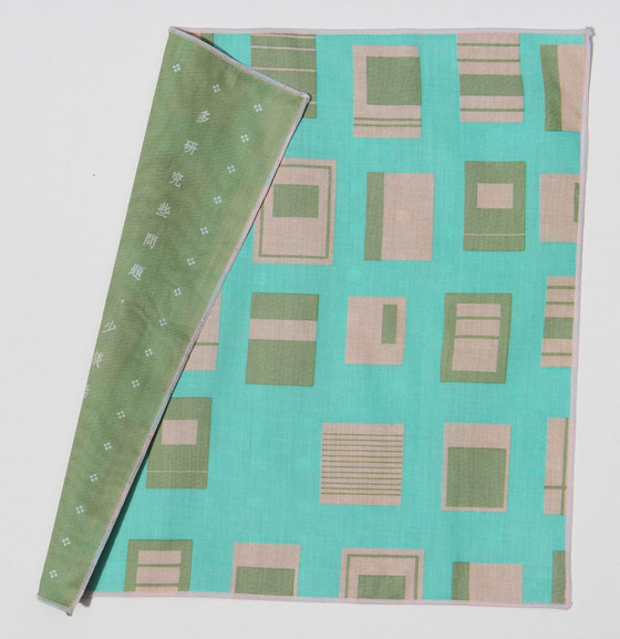 handkerchief_5.jpg