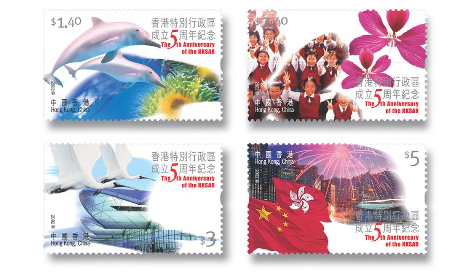 stamp_19.jpg