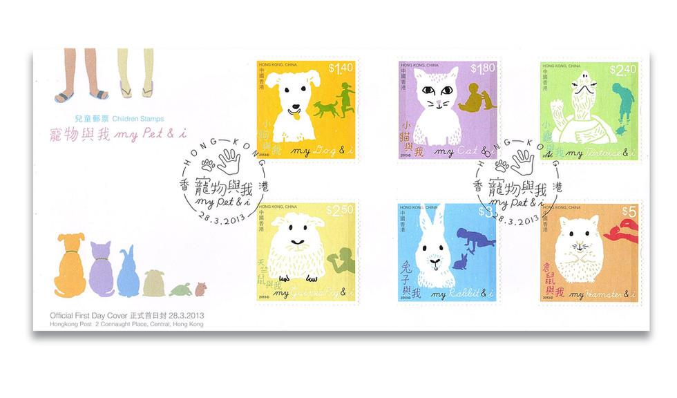 stamp_4.jpg