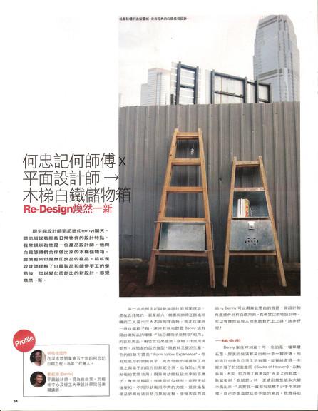 ladder_6.jpg