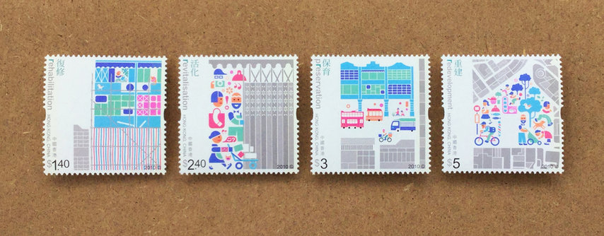 Redevelopment Stamps