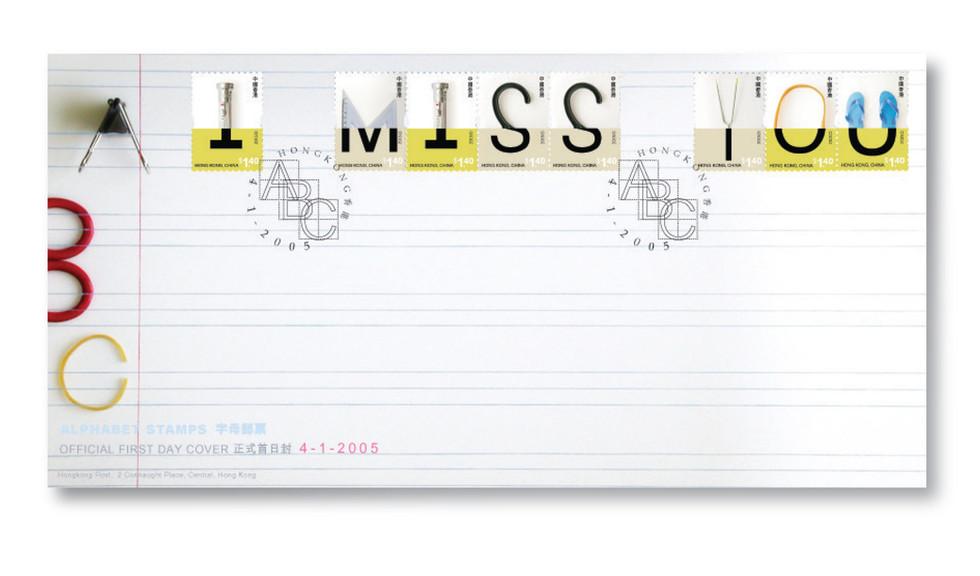 stamp_12.jpg