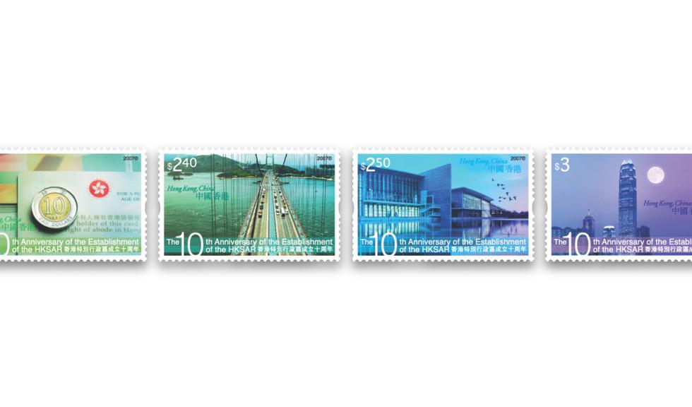 stamp_9.jpg