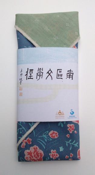 handkerchief_1.jpg