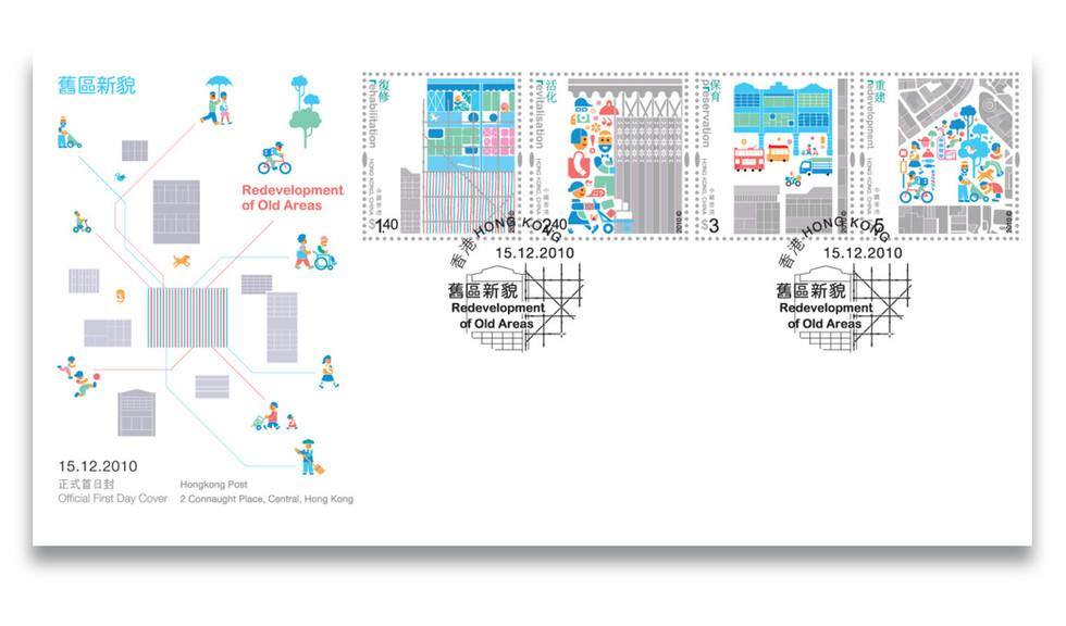 stamp_6.jpg