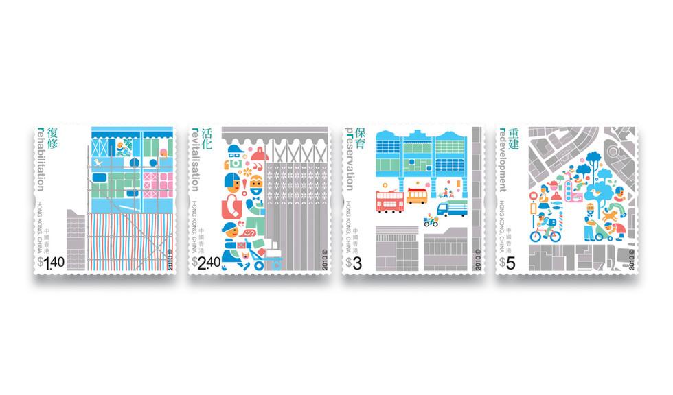 stamp_7.jpg
