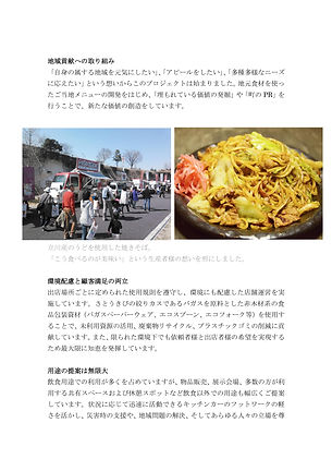 キッチンサーカス4-2.jpg