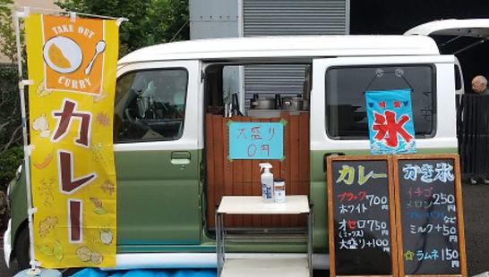 必死のパッチ_キッチンカー.JPG