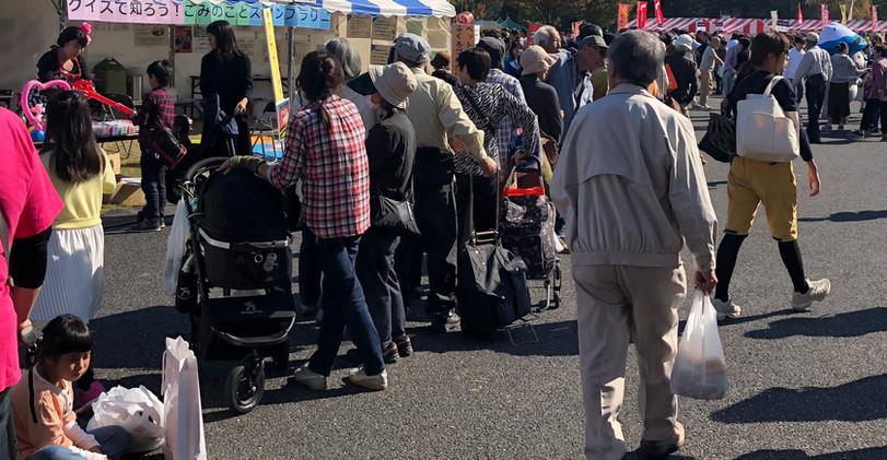多摩ケータリング倶楽部の市民祭