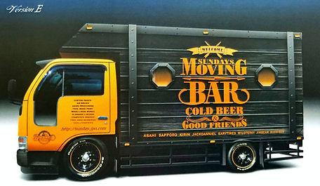 movingbar_キッチンカー.jpeg