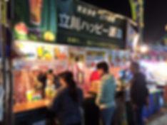 「多摩ケータリング倶楽部」東京で活動するキッチンカーの倶楽部です