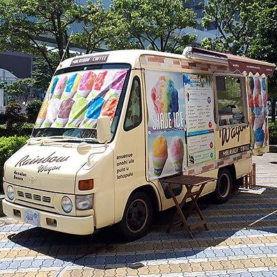 Rainbowwagon_キッチンカー.jpg