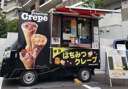 伊豆はちみつクレープ_キッチンカー.JPG