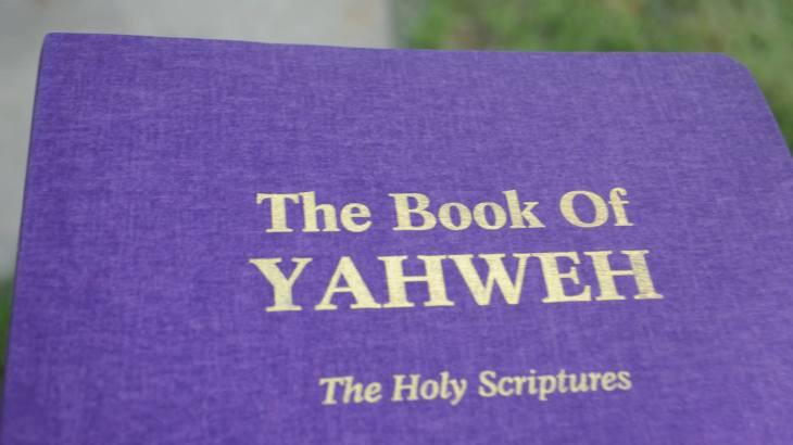 Book of Yahweh