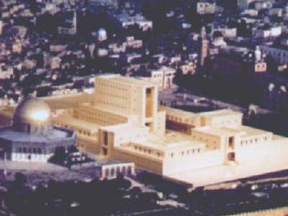 The Third Temple - Some Details on What and Why it's Coming