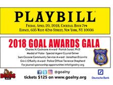 36th Annual Awards Dinner Gala