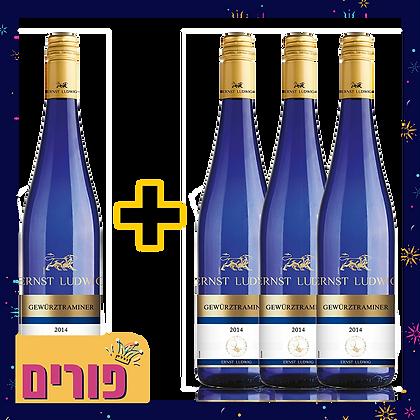 שלשיית ארנסט לודוויג - גוורצטרמינר + בקבוק מתנה