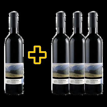 שלשיית הרי גליל - קברנה סוביניון + בקבוק מתנה