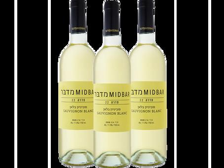 יין ישראלי המלצות