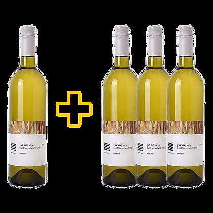 שלשיית הרי גליל - לבן + בקבוק מתנה