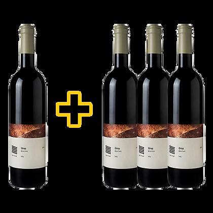 שלשיית הרי גליל - מרלו + בקבוק מתנה