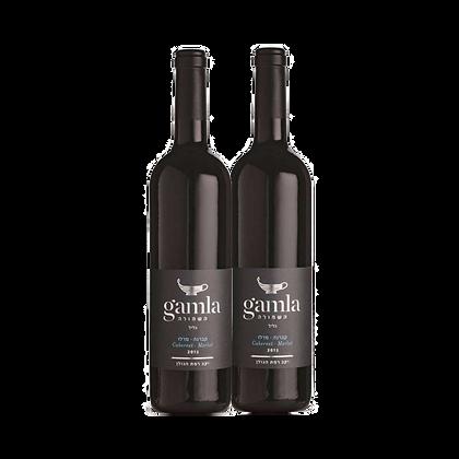 שני בקבוקים של גמלא השמורה - קברנה סוביניון מרלו