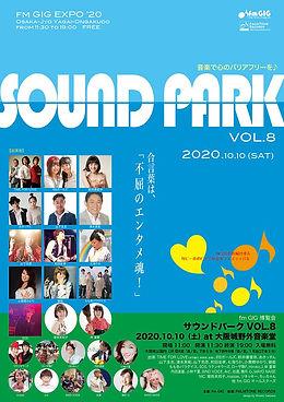 SOUND.PARK.jpg