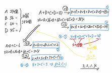 HB解説1.jpg