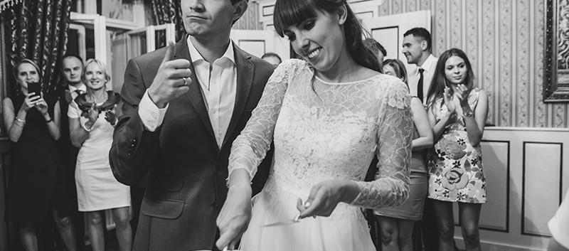 wesele w Dakowskim Dworze