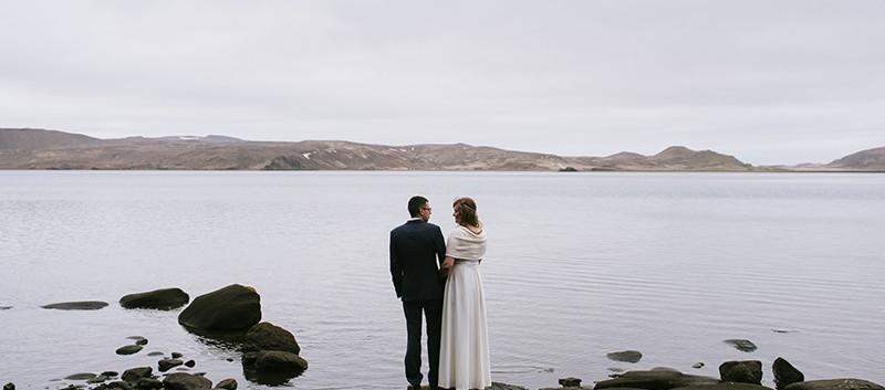 fotograf ślubny Islandia