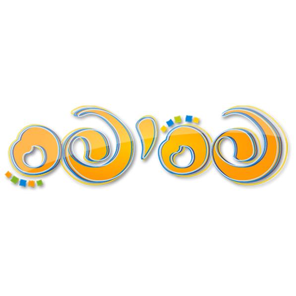 pesifas_logo copy