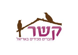 לוגו לארגון שדוכים