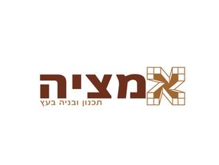 לוגו לחברת עצים
