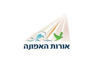 לוגו למיזם אורות האמונה