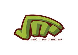 לוגו ופרסום לשיעורים במתמטיקה