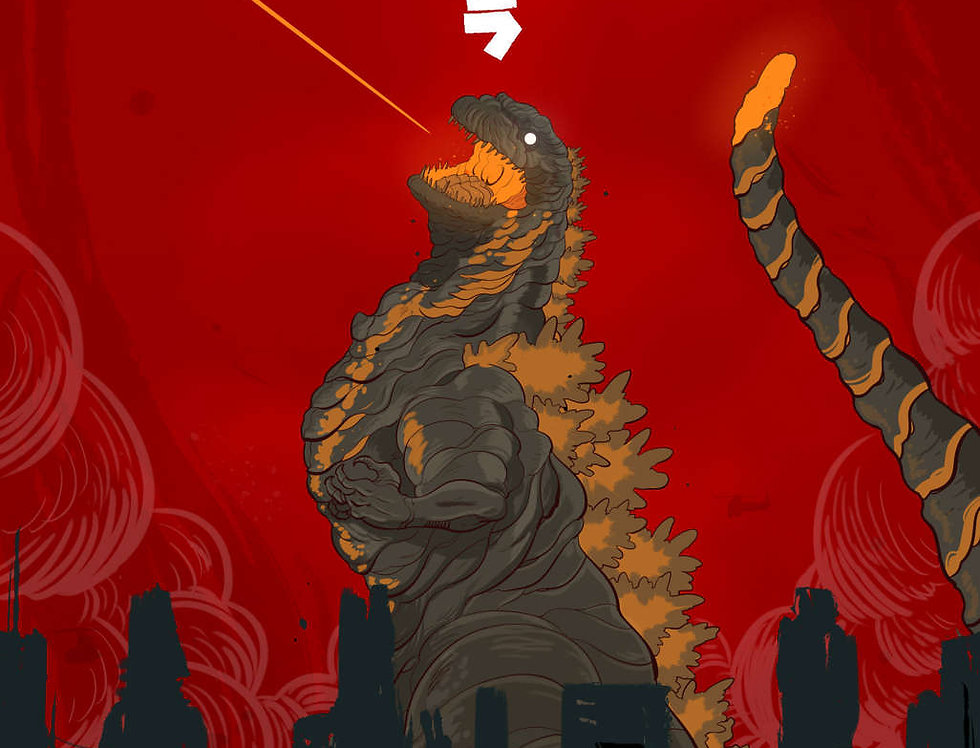 Shin Godzilla Print