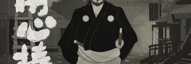 Yojimbo Print