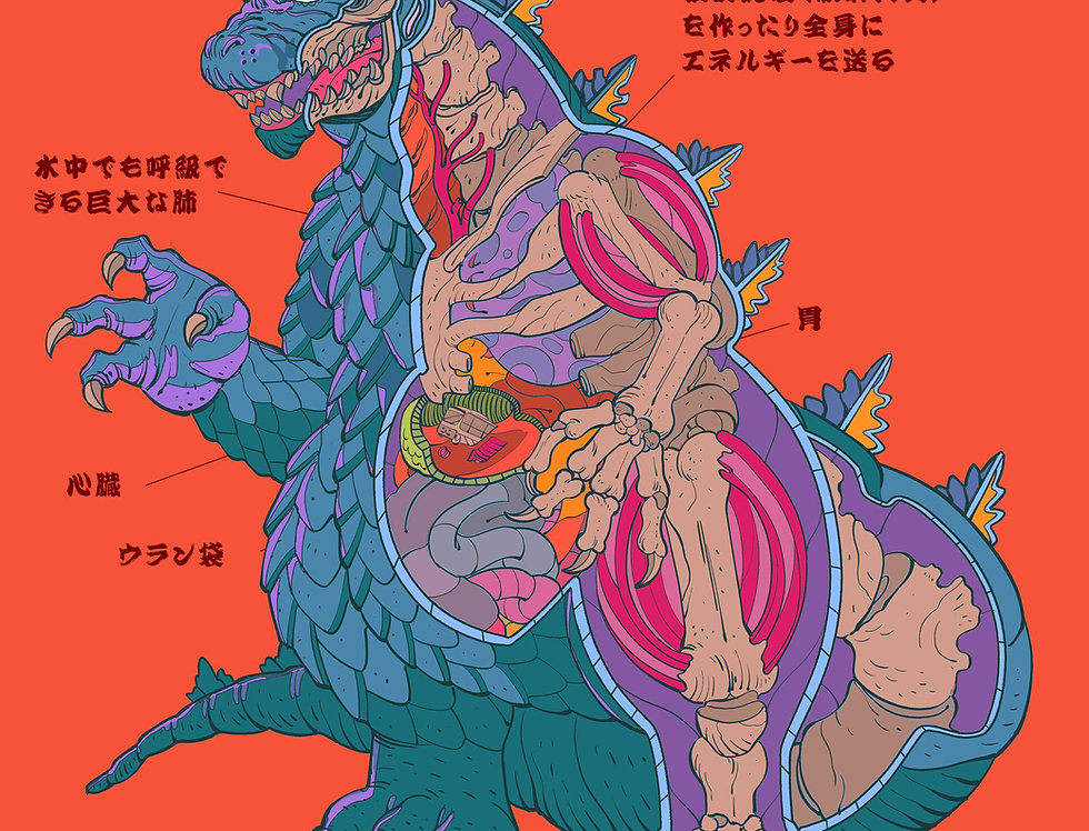 Godzilla Cutaway Print