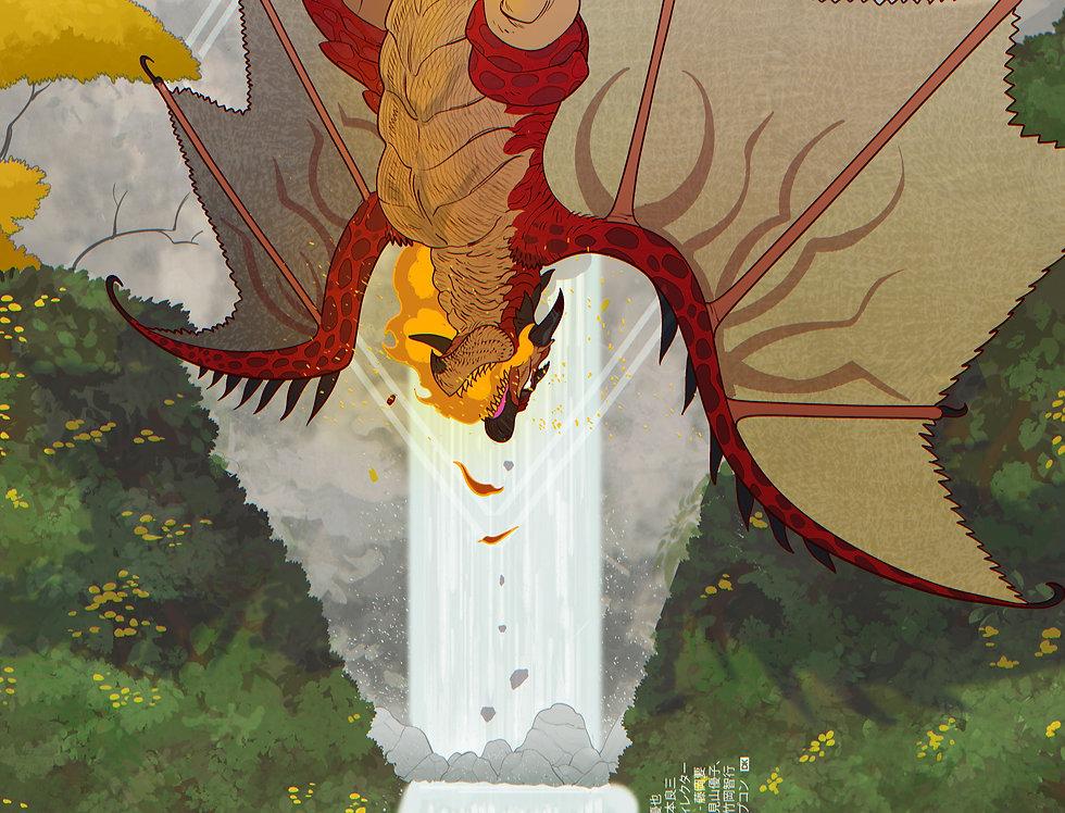 Monster Hunter Print
