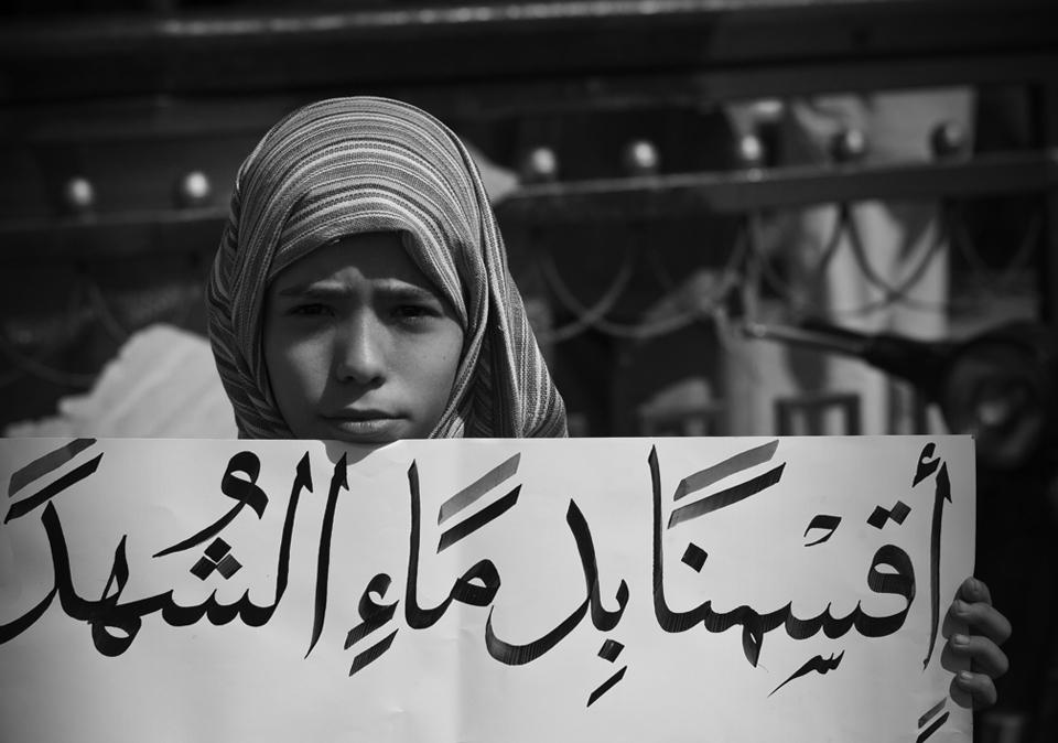 27_Tahrir_2_36.jpg