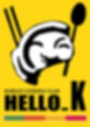 Hello K LOGO.jpg