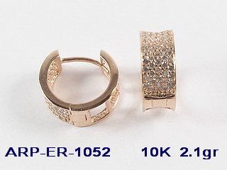ER1052