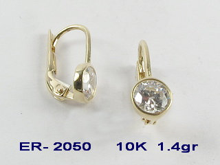 ER2050
