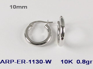 ER1130-W