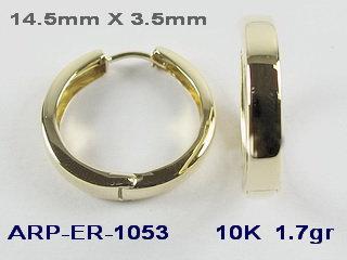 ER1053