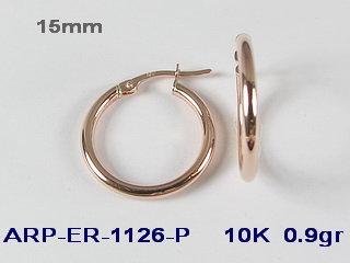 ER1126-P
