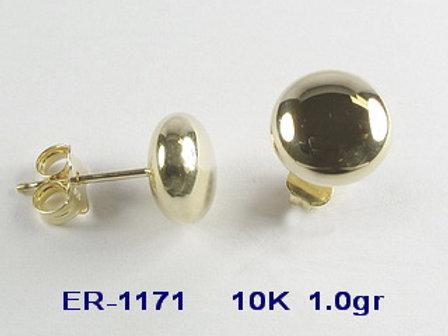 ER1171