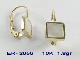 ER2056